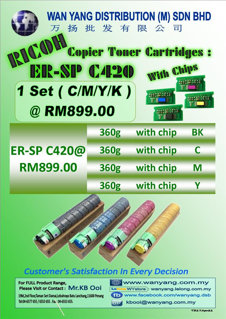 Ricoh ER-SP C420-with CHIPS CMYK-Copier Toner Cartridge .