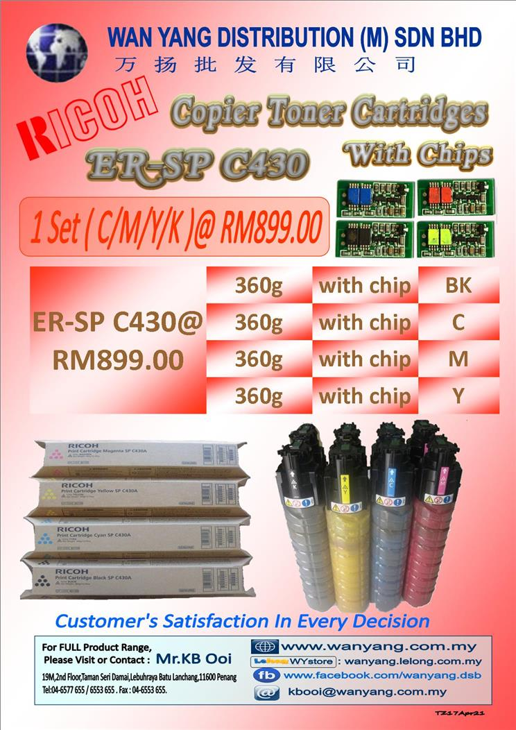 Ricoh ER-SP C430-with CHIPS CMYK-Copier Toner Cartridge .