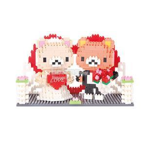 Rilakkuma Married Couple + Display Box + FREE GIFT