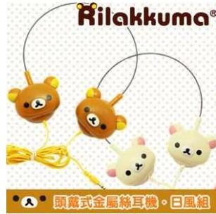 Rilakkuma Wire Headphone