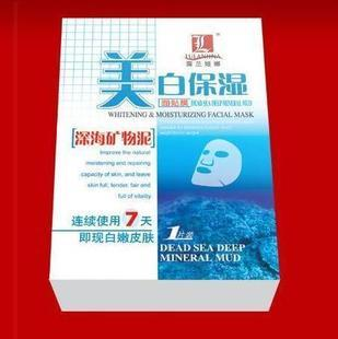 Rolanjona~ Whitening & Moisturizing Facial Mask 40g/pcs