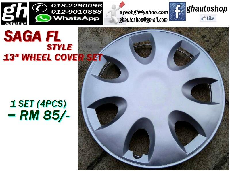 "SAGA FL STYLE 13"" WHEEL COVER SET (4PCS)"