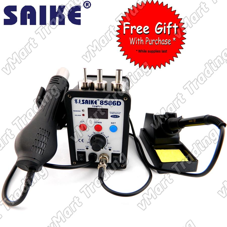SAIKE 8586D Digital Soldering and Hot Air Rework Station + FREE GIFTS