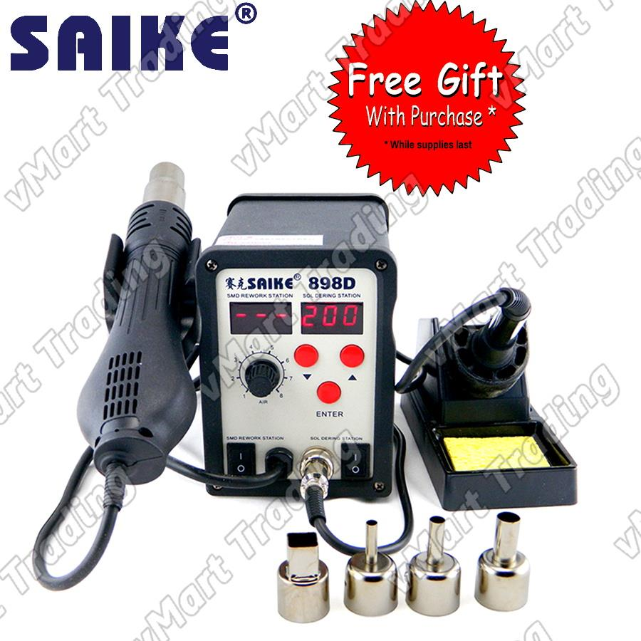 SAIKE 898D Digital Soldering and Hot Air Rework Station+ FREE GIFTS