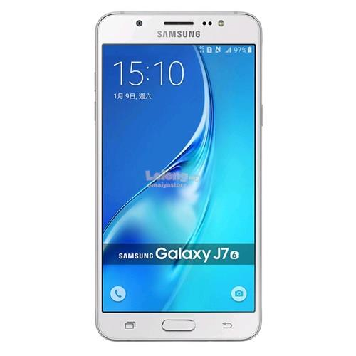 Samsung Galaxy J7 2016 16GB (White)
