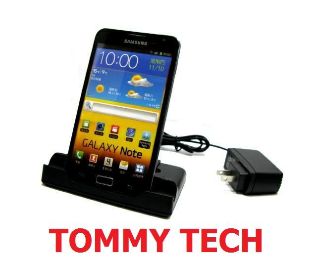 Samsung Galaxy Note DOCK Battery Charger case + FREE BATTERY ! ! ! !