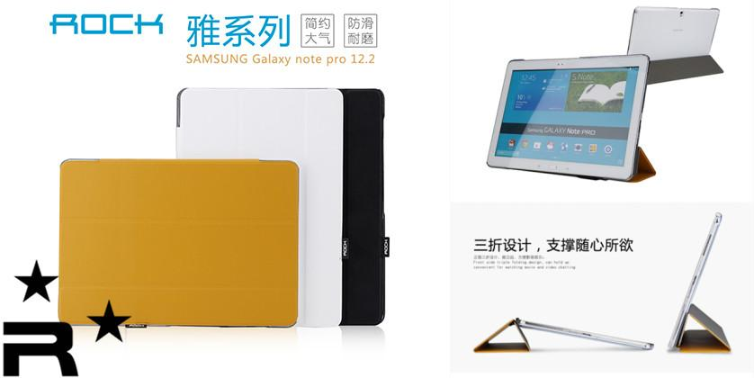 Samsung Galaxy Note Pro 12.2' Rock Excel Series Leather Case - rmtlee