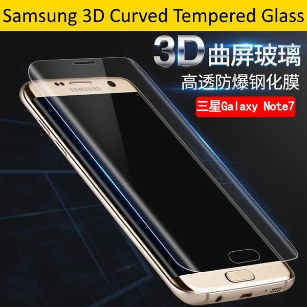 Samsung Note 7 3D Curve Transparent Tempered Glass Screen Protector