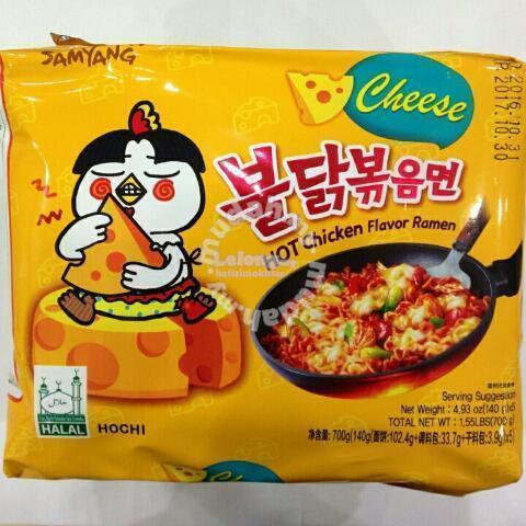samyang-hot-chicken-cheese-flavour-ramen-halal-pack-140g-x-5packs-hafizimokhtar-1702-06-hafizimokhtar@1.jpg