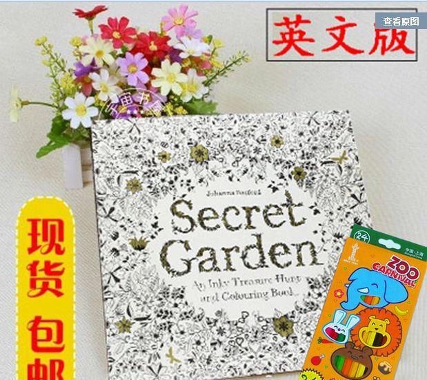 Stunning Secret Garden Coloring Book K End   Pm  Myt  With Magnificent Auckland Botanic Gardens Besides Sunshine Garden Pattaya Furthermore Landscape Garden Cost With Amazing Gardens In The Lake District Also Welch Garden Fence Panels In Addition Js Garden And Hilton Garden Inn Atlanta Downtown As Well As Garden Benches With Storage Additionally Hestercombe Gardens From Lelongcommy With   Magnificent Secret Garden Coloring Book K End   Pm  Myt  With Amazing Auckland Botanic Gardens Besides Sunshine Garden Pattaya Furthermore Landscape Garden Cost And Stunning Gardens In The Lake District Also Welch Garden Fence Panels In Addition Js Garden From Lelongcommy
