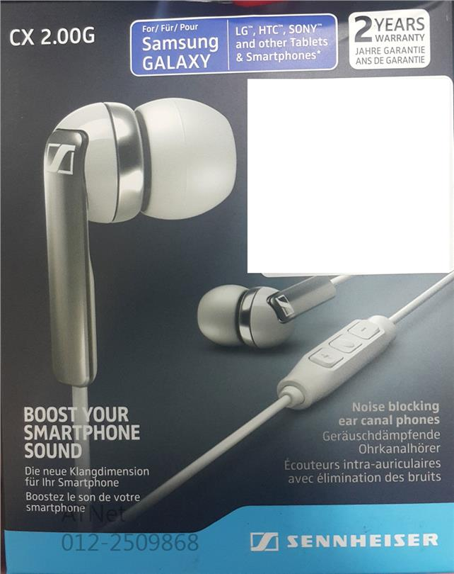 SENNHEISER WIRED EARPHONE IN-EAR EARSET CX2.00G (WHT)