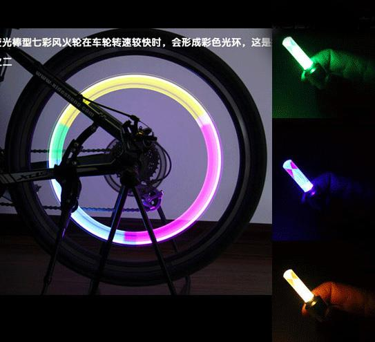 Seven Colours Night Safety Light for Bicycle Tyre
