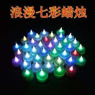 Seven Colours Romantic Candle Lamp