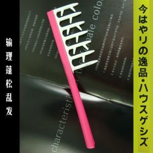 Shock Hair Molding Comb