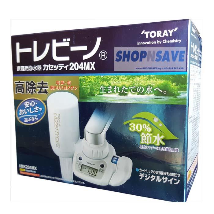 SHOPNSAVE JAPAN Torayvino Faucet Water Filter Torayvino MK204MX