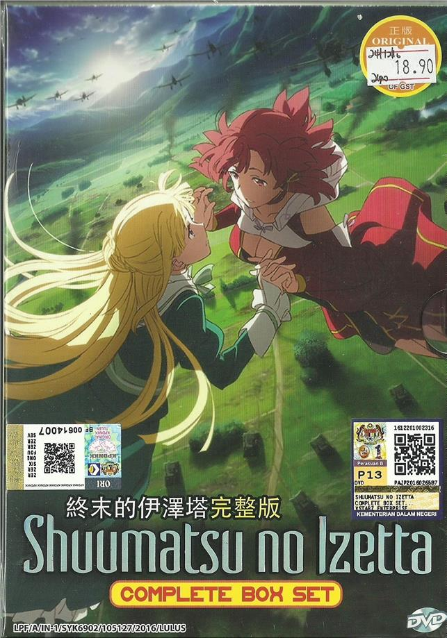 SHUUMATSU NO IZETTA - ANIME TV SERIES DVD (1-12 EPIS)