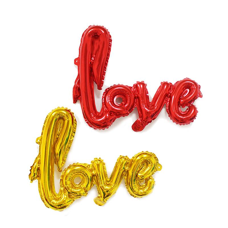 Siamese Lowercase  Letters Love Balloons