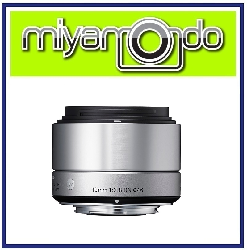 NEW Sigma 19mm f/2.8 DN Art for Panasonic MFT Cameras (Silver)