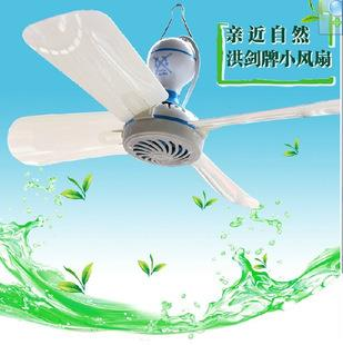 Silent Mini 4 Blades Small Ceiling Fan-590