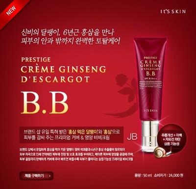 Its Skin Prestige Red Ginseng BB Cream (50ml) / SPF35PA+++