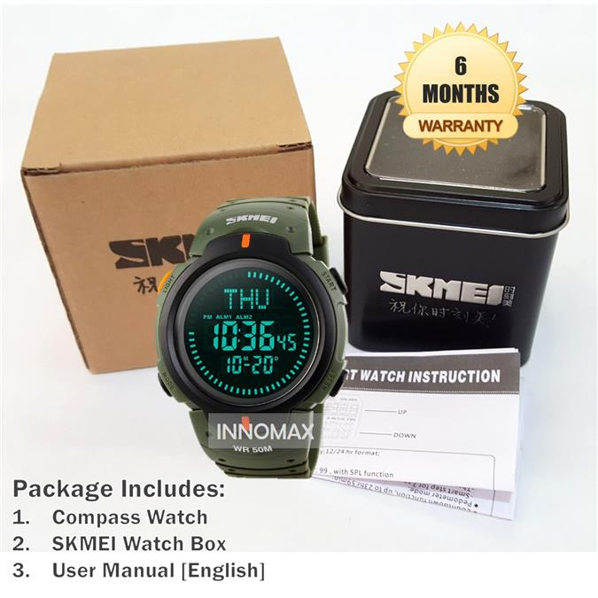 SKMEI Sport Compass Watch 1231 - World Time, Stopwatch