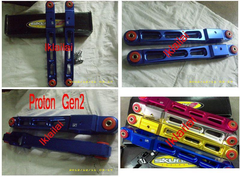 SKUNK 2 Rear Lower Arm Bar Proton Wira/Persona/Gen2/Satria/Satria Neo