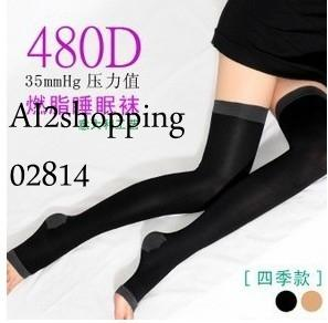 The new sleep fat burning legs 480D stovepipe shaping socks02814