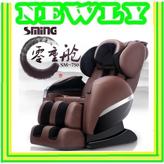 SminG Electric Massage Chair SM750 (Chinese Version)