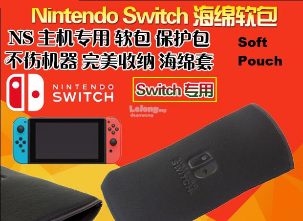 Soft Pouch for Nintendo Switch