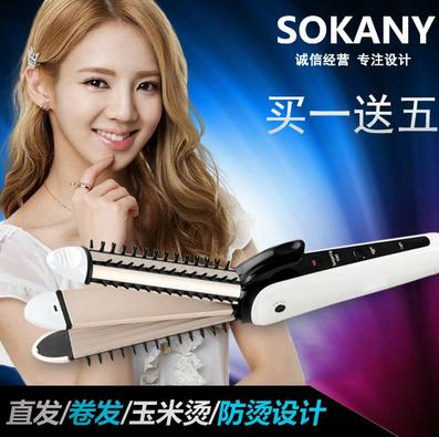 SOKANY 3 in 1 Curler and Straightener Hair Iron (MK-8805)