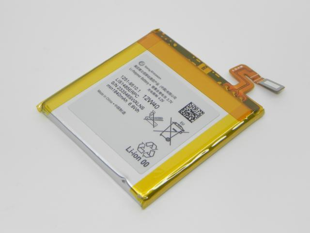 Sony Xperia Ion LT28 LT28i Battery Repair Service Sparepart