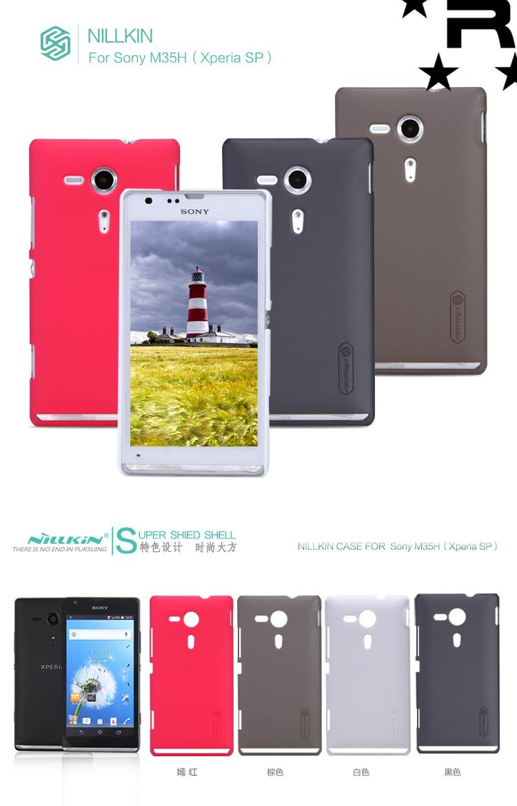 Sony Xperia SP M35h Nillkin Super Frosted Shield Sand Case - rmtlee