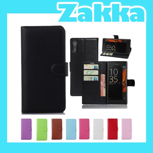Sony Xperia XZ Flip Case Casing Cover