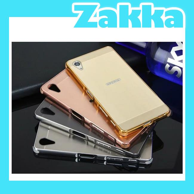 Sony Xperia  Z2 Z3 Z4 Z5 Z3+ Plus XZ Back Case Cover Casing