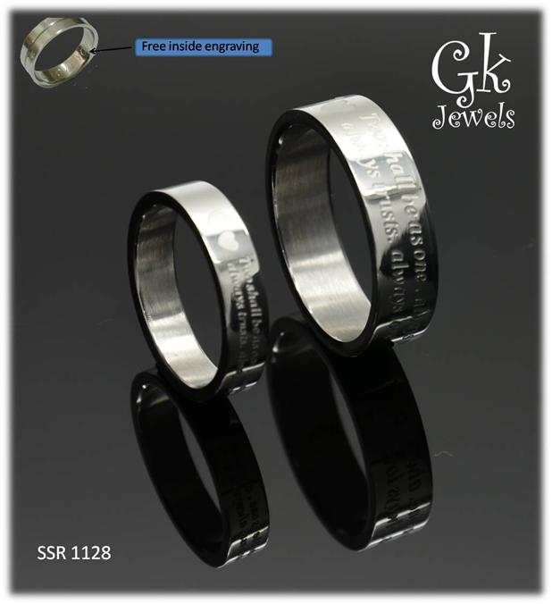 stainless steel couple ring (per pair) SSR 1128
