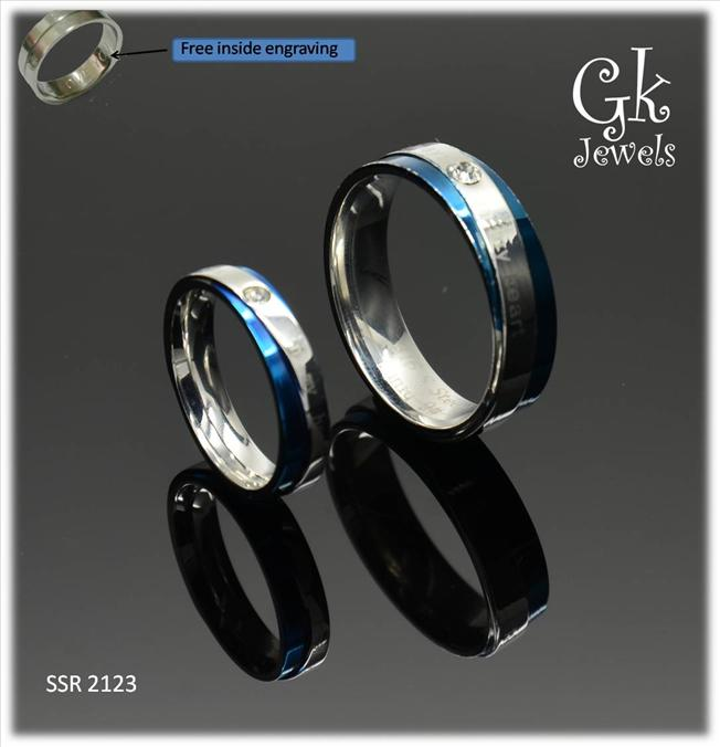 stainless steel couple ring (per pair)  SSR 2123