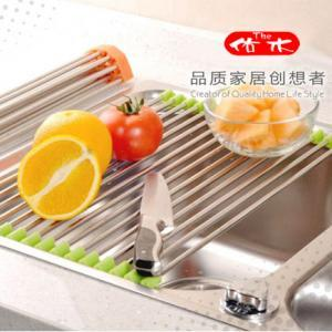 Stainless Steel Folding Multifunction Drain Rack (40x23x0.9)
