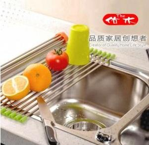 Stainless Steel Folding Multifunction Drain Rack (50x15x0.9)