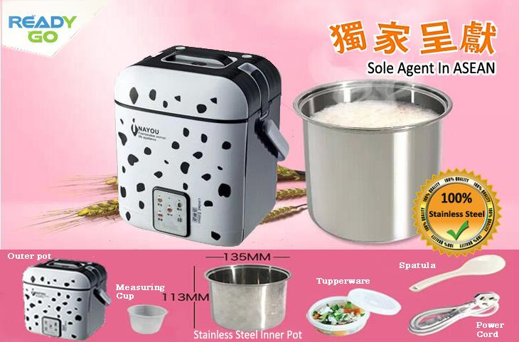 Stainless Steel Multifunction Mini Rice Cooker Japanese Style (Black)