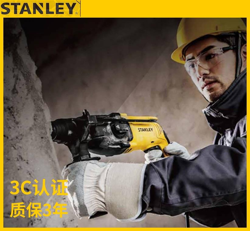 Stanley Professional 800W 26mm SDS-Plus Rotary Hammer