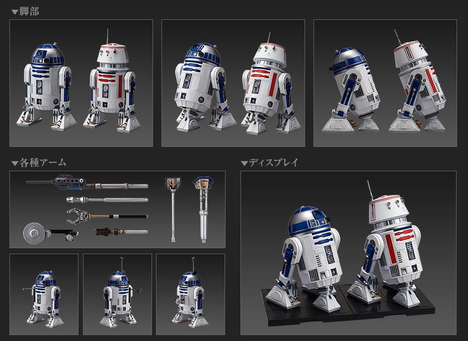Image result for bandai  1/12 R2-D2&R5-D4