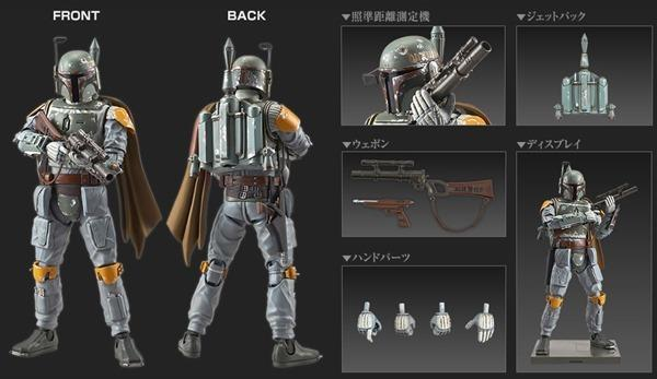 STAR WARS (BANDAI) BOBA FET 1/12 SCALE
