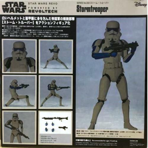 Star Wars Revoltech Stormtrooper 6.7' Blue Action Figure #002