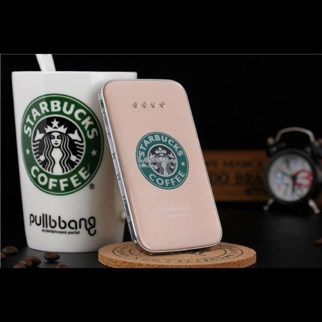 Starbucks 8800mAh Slim Powerbank