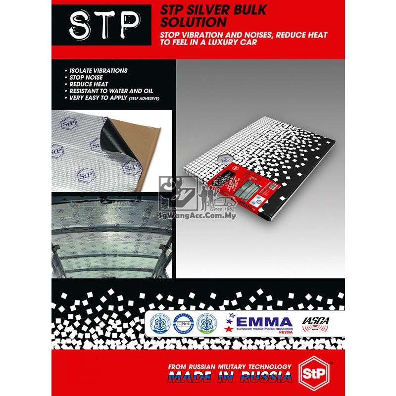 STP Antirust S Silver DrArtex SoundProof & Vibration Solution (4 sqft)