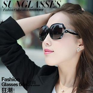 New Style Glamour Sun Glasses