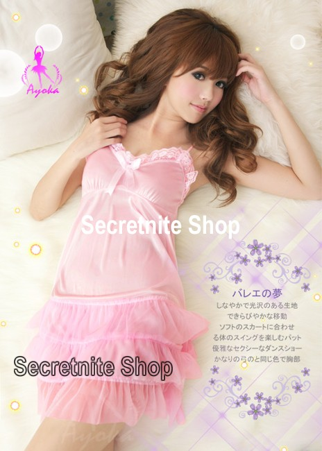 Sun@ Sexy Pink Babydoll Night Wear S-349