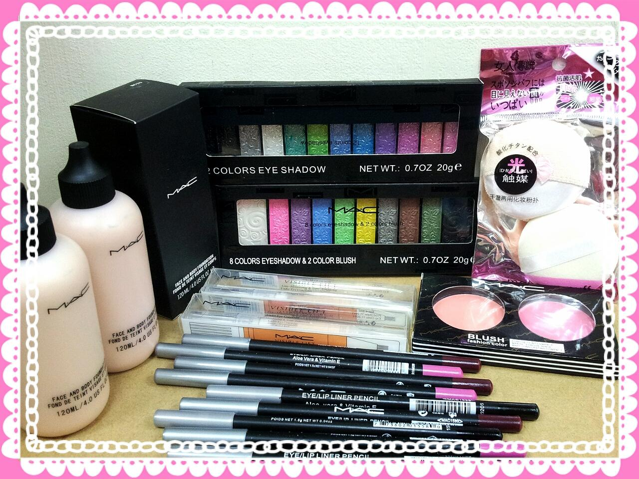 makeup gift sets mac saubhaya makeup