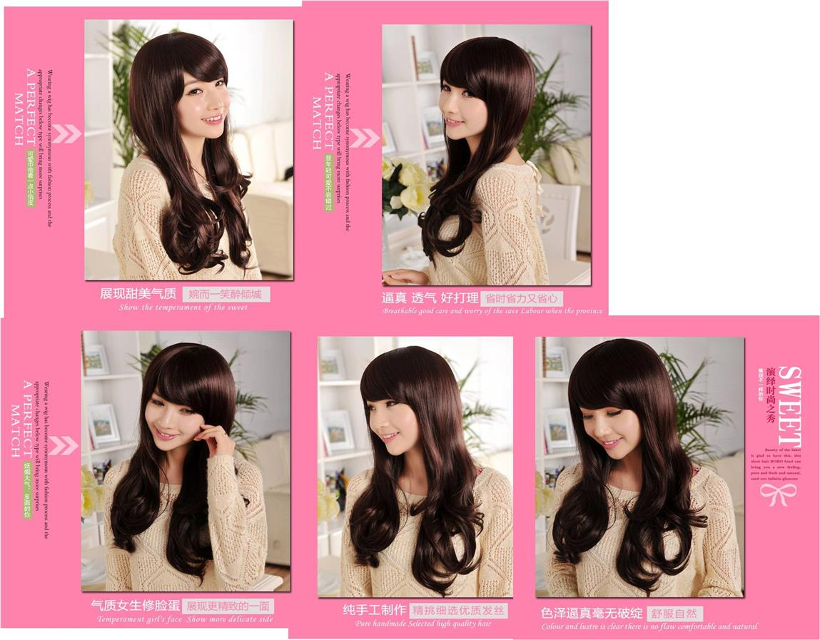 Sweet curve hair wig *ready stock 18-rambut palsu