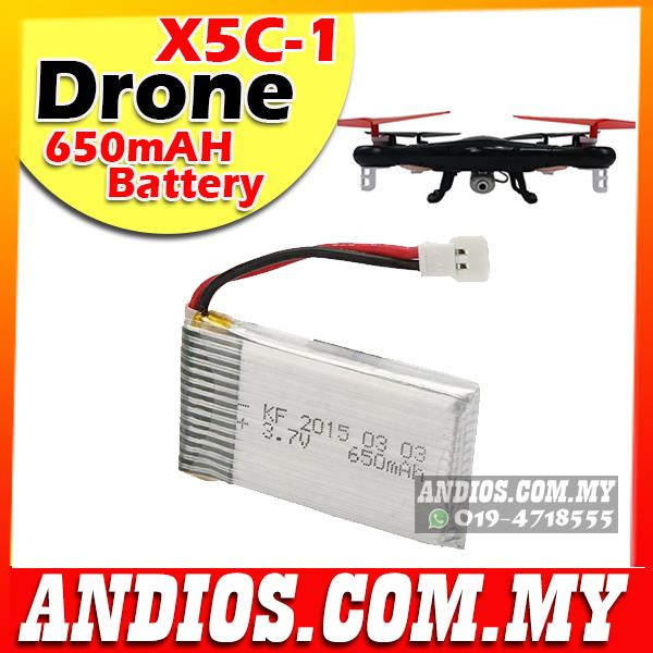 Syma X5C Spare Part 3.7v 850mAh Upgrade Lipo Battery X5C-1 drone